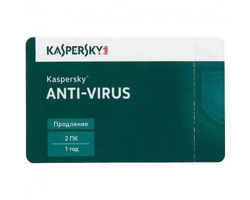 Kaspersky Anti-Virus (Продление)