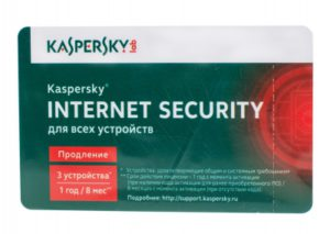 Kaspersky Internet Security (Продление)